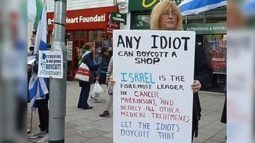 new-want-boycott-israel-well-think