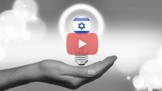 become-worlds-leading-startup-nation-israel