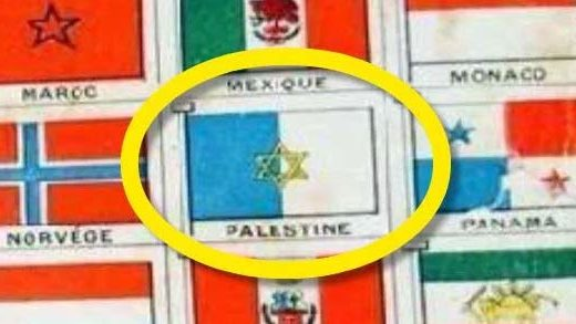 flag-palestine-1948-will-shut-every-muslim-world-new