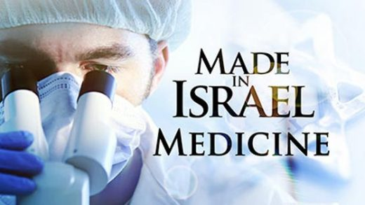 new-amazing-israeli-medical-breakthroughs-that-have-changed-the-lives-of-millions-worldwide