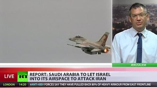 thanks-saudi-arabia-israeli-aerial-attack-iran-realistic-ever-new