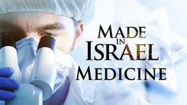 israeli-life-changing-innovative-medical-technologies-that-will-help-save-millions-of-lives-worldwide