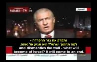 palestinian-official-admits-that-the-two-state-solution-will-lead-to-the-destruction-of-israel-NEW